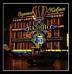 ruské casino